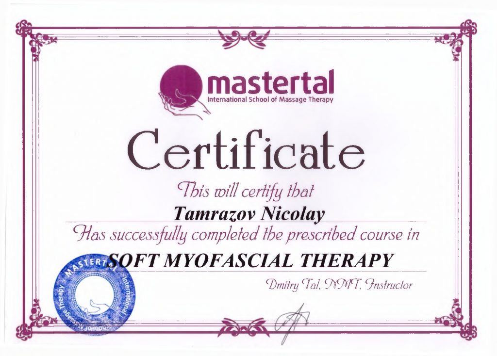 Soft Myofascial therapy