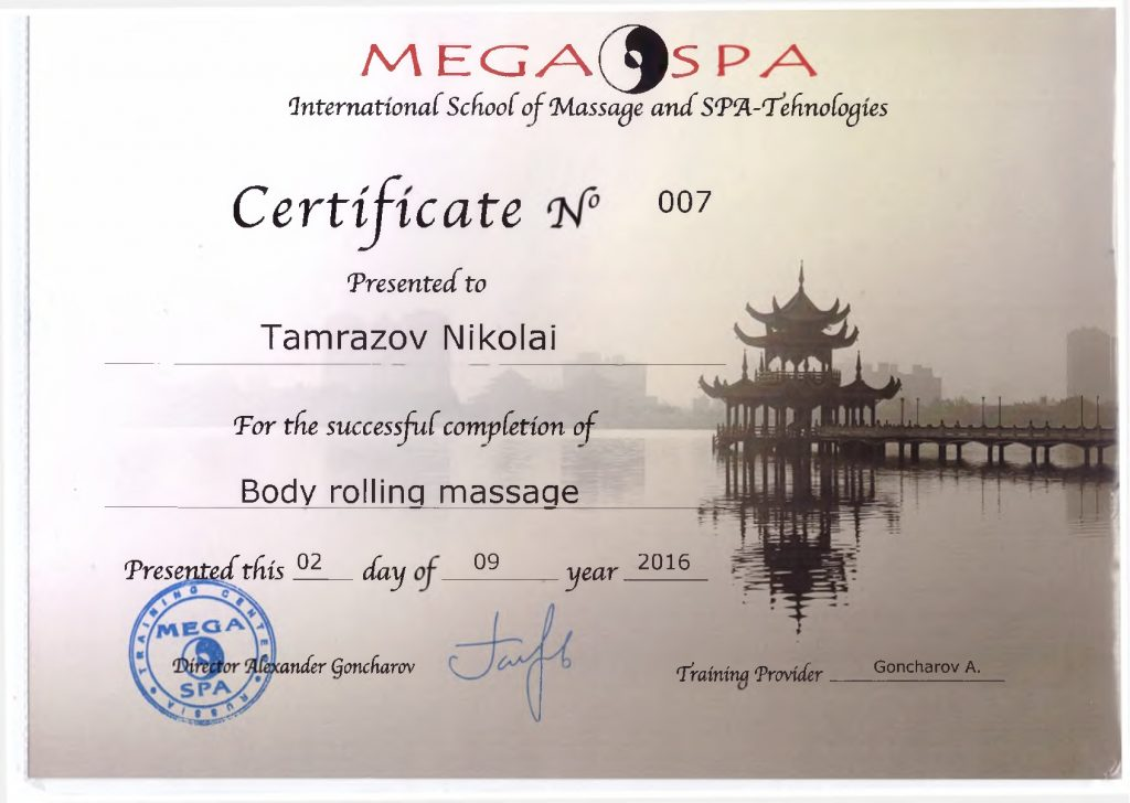 Body Rolling Massage