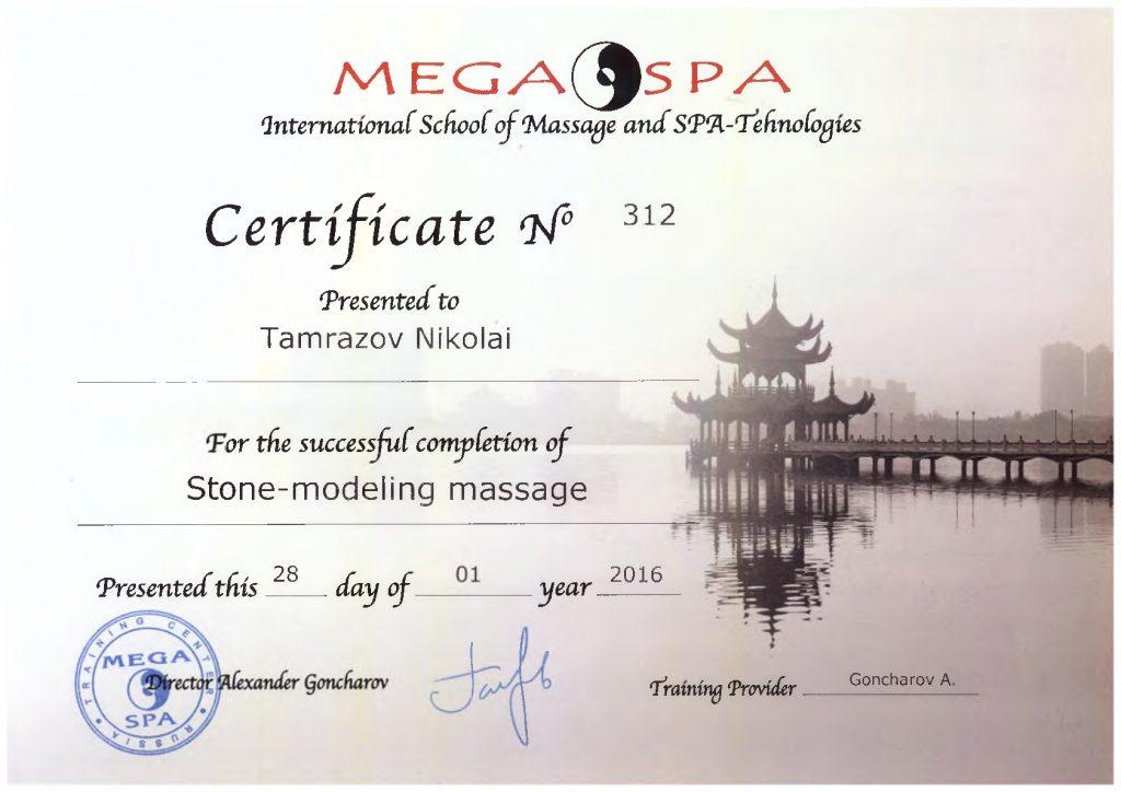 Stone-modeling massage
